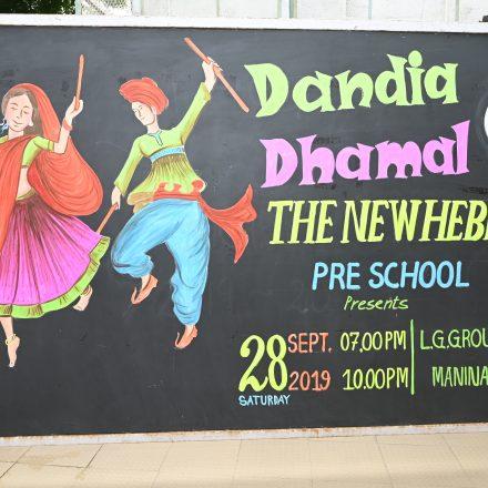 Dandia Dhamal – 2019